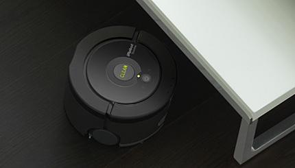 irobot robot aspirateur robot nettoyeur. Black Bedroom Furniture Sets. Home Design Ideas